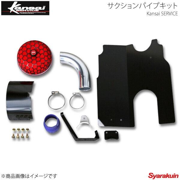 吸気系パーツ, その他 Kansai SERVICE Kit S660 JW5 HKS