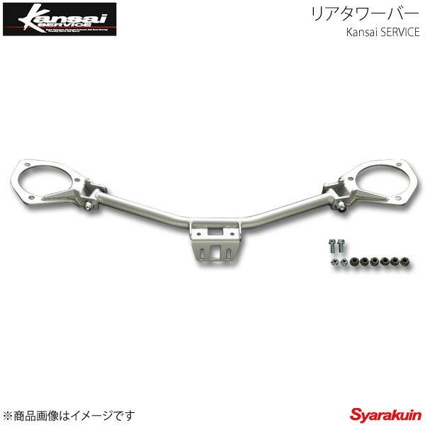 補強パーツ, タワーバー Kansai SERVICE S660 JW5 HKS