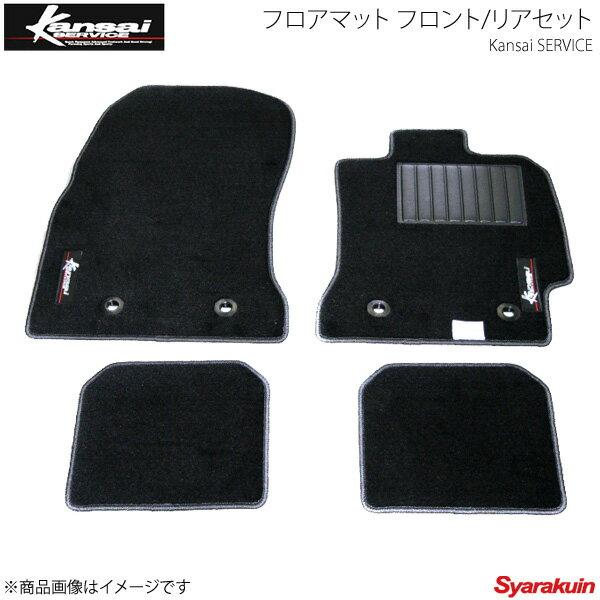 アクセサリー, フロアマット Kansai SERVICE Set TYPE-R FD2 HKS