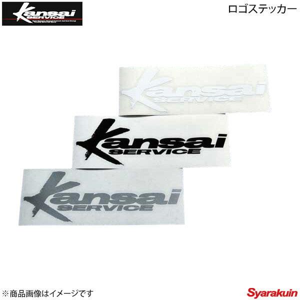 外装・エアロパーツ, ステッカー・デカール Kansai SERVICE :719.5cm HKS
