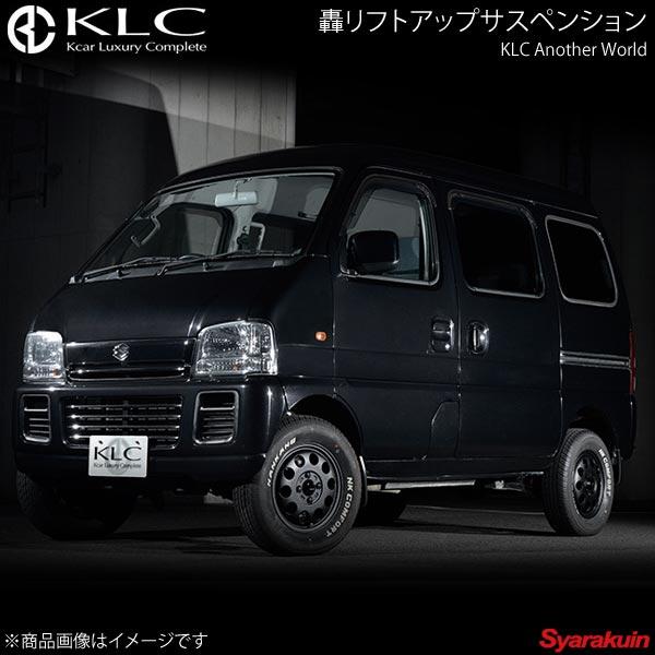 KLC ケーエルシー 轟リフトアップサスペンション 1台分 エブリイワゴン DA62W画像