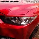 KNIGHT SPORTS ナイトスポーツ アイライン アテンザ GJ系