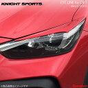 KNIGHT SPORTS ナイトスポーツ アイライン CX-3 DK