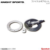 KNIGHT SPORTS ナイトスポーツ ファイナルギアセット 4.777 RX-7 FD3S ALL
