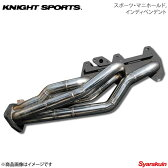 KNIGHT SPORTS ナイトスポーツ スポーツ・マニホールド インディペンデント RX-8 SE3P