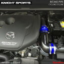 KNIGHT SPORTS ナイトスポーツ INTAKE PIPE CYCLONE CYCLONE ...