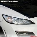 KNIGHT SPORTS ナイトスポーツ アイライン RX-8