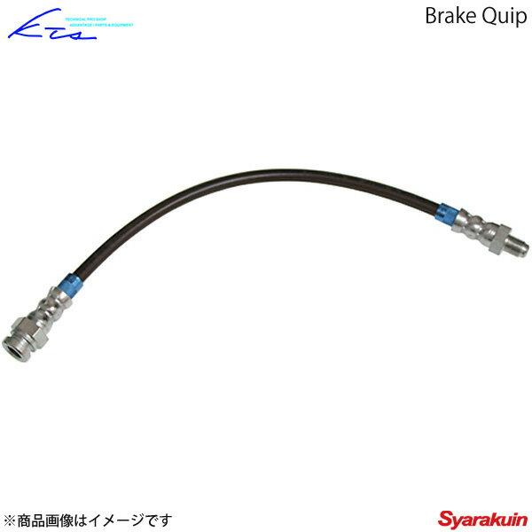 KTS/ケーティーエス Brake Quip ステンメッシュクラッチライン GTO Z15A/Z16A 6G72 ステンレス・高耐久 強化クラッチ ライン画像