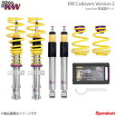 KW カーヴェー Coilovers Version-2 SAAB 9-3 YS3FXXXX セダン/カブリオレ 09/02y-