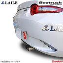 レイル / LAILE Beatrush けん引フック スイングタイプ レッ...