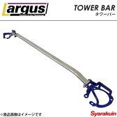 LARGUS ラルグス タワーバー スイフトスポーツ ZC31S フロント用