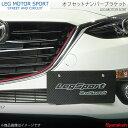 LEG MOTOR SPORT レッグモータースポーツKonetaシリーズ KODO...