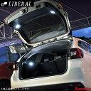 LIBERAL/リベラル LEDドアハッチライティングキット スバル/SUBARU レガシィツーリングワゴン BR9/BRG/BRM L-24DH