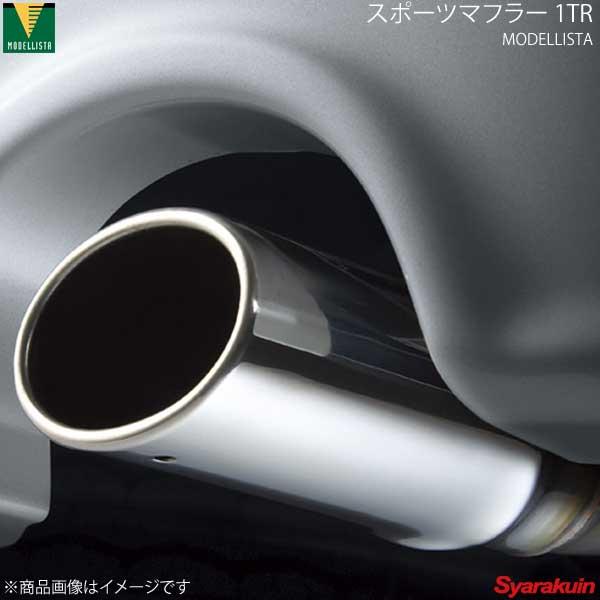 排気系パーツ, マフラー MODELLISTA 1TR TRH200VTRH200K DX GLDX GL MRTDX D2174-10310