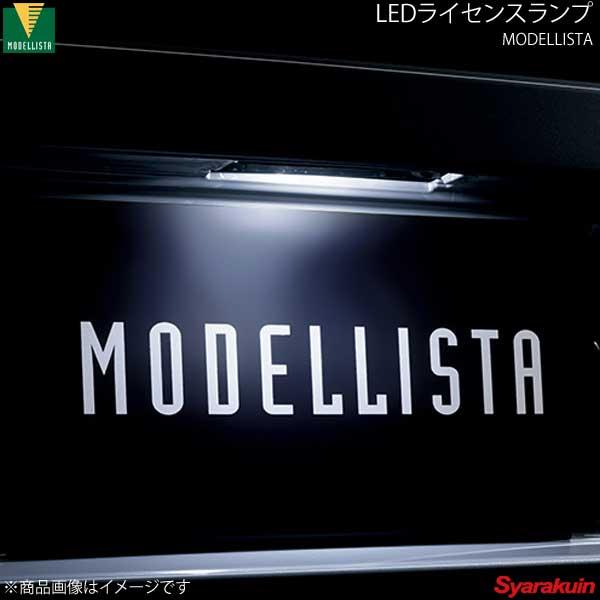 ライト・ランプ, その他 MODELLISTA LED NSP141NCP145 D2812-50010