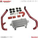 MONSTER SPORT モンスタースポーツ ハイフローインタークーラー ジムニー JB23W 12.04〜14.06(9型) MT車 221510-5200M
