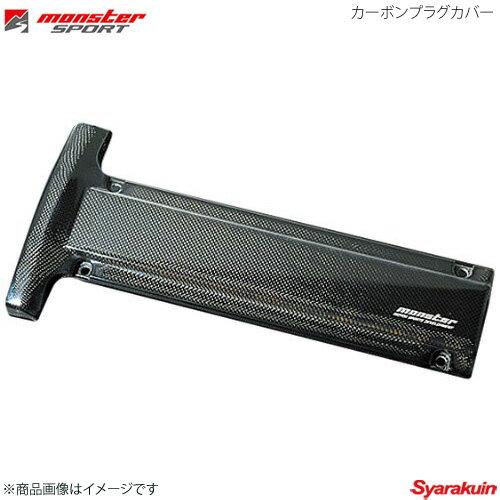 エンジン, その他 MONSTER SPORT 7 8 9 CT9A 3LAX10