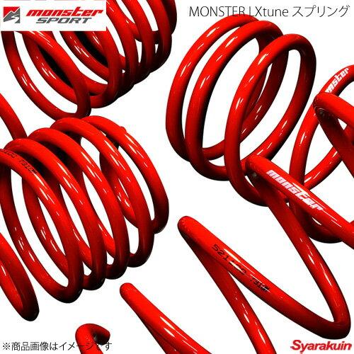 MONSTER SPORT/モンスタースポーツ MONSTER LXtune スプリング スイフトスポーツ ZC33S 17.09〜 520500-7650M画像