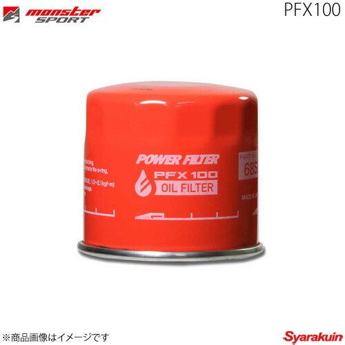エンジン, オイルフィルター MONSTER SPORT PFX100 EBD-DG64V 05.915.3 K6A 4WD EPI 65SZ