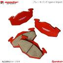 MONSTER SPORT モンスタースポーツ リヤ ブレーキパッド type...