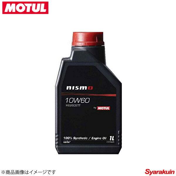 オイル, エンジンオイル 11109111 1 MOTUL 4 NISMO 10W60 RB26DETT 10W60 1L 1