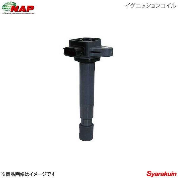 電子パーツ, イグニッションコイル NAP 2400cc ACU10W 2AZFE(EFI) 200102 TYDI-3003 4