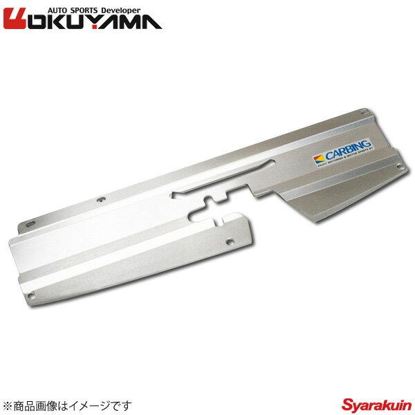 冷却系パーツ, その他 OKUYAMA RX-7 FC3S 421 035 0