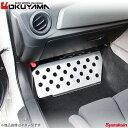 OKUYAMA/オクヤマ パッセンジャープレート アルミ製 3mm厚 カ...