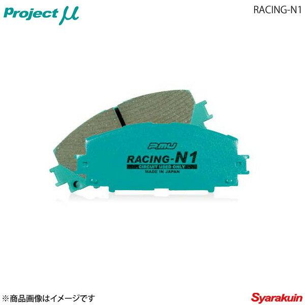 ブレーキ, ブレーキパッド Project RACING N-1 Mercedes-Benz W203(Sedan) 203052 C230 Avangarde