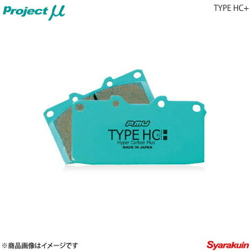 Project μ プロジェクト ミュー ブレーキパッド TYPE HC+ フロント RENAULT R19 1.4/1.7/1.8 Fr LUCAS