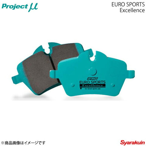 Project μ プロジェクト ミュー ブレーキパッド EURO SPORTS Excellence リア LOTUS EXIGE 3.5 V6 Super Charger(AP 4Pot)