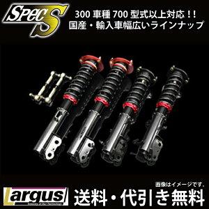 車高調 SPECS ハリアー ACU35W/GSU35W 4WD専用 LARGUS(ラルグス)…