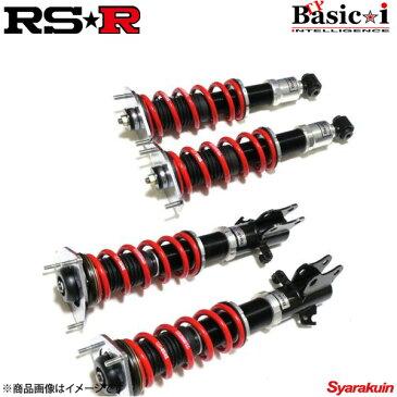RS-R RSR 車高調 TP Basic-i ハイエースバン TRH200V TPT700S5SB