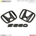S660.COM SPIDER カラードエンブレム 3点セット ブラッククロ...