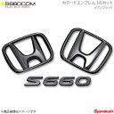 S660.COM SPIDER カラードエンブレム 3点セット ピアノブラッ...