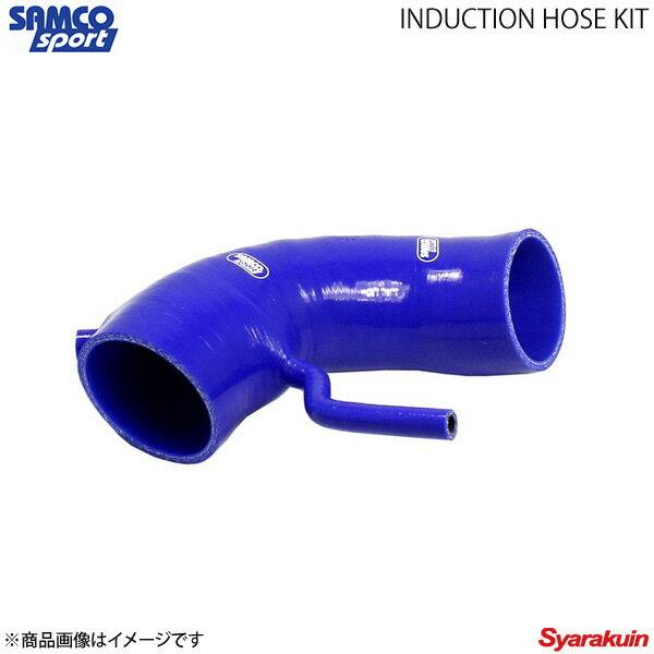 吸気系パーツ, インテークパイプ SAMCO Type-R DC5