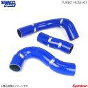 SAMCO サムコ ターボホースキット ランサーエボリューション4...