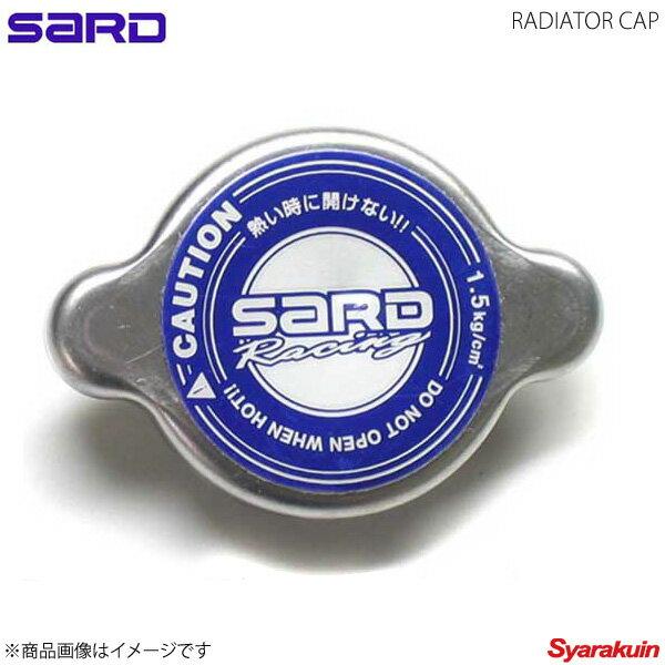 冷却系パーツ, ラジエーターキャップ SARD HIGH PRESSURE RADIATOR CAP S RX-7 FC3SFD3S