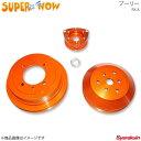 SUPER NOW スーパーナウ クランクWプーリー 前期(〜133612)用...