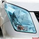TAKE OFF/テイクオフ ワゴンR 用 ヘッドライトカバー ワゴンR...