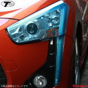 TAKE OFF/テイクオフ COPEN Robe/X-PLAY用ヘッドライトカバー...