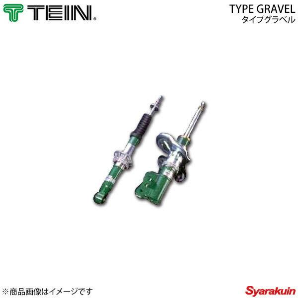 サスペンション, ショックアブソーバー TEIN CUSTOM MADE DAMPER(TYPE GRAVEL) 1 Type-R EK9 TYPE R