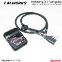 T.M.WORKS ティーエムワークス CS1 TUNING BOX+車種専用ハー...