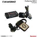 T.M.WORKS ティーエムワークス Pro Racing OBD2 Tuning Box P...