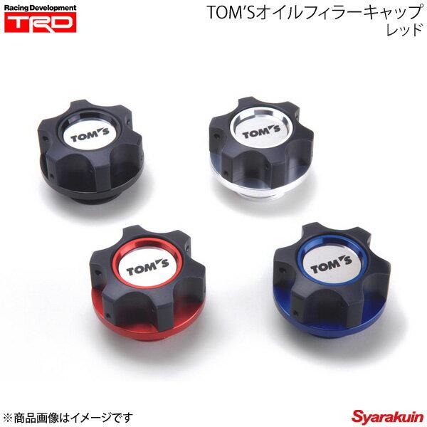 オイル・添加剤, オイルフィラーキャップ TRD TOMS AHR20W