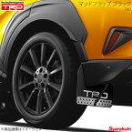 TRD ティー・アール・ディー マッドフラップ ブラック C-HR/C-HRハイブリッド NGX50/ZYX10