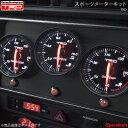 TRD ティー・アール・ディー スポーツメーターキット 86 ZN6