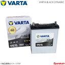 VARTA/ファルタ タウンボックス CBA-U61W TA-U61W GF-U61W 3G...