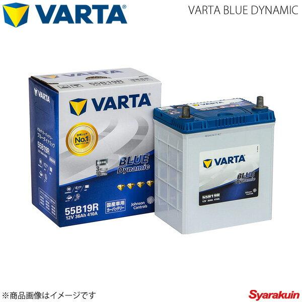 VARTA/ファルタ サクシード UA-NCP59G/DBA-NCP59G CBA-NCP59G 1NZFE 2002.06- VARTA BLUE DYNAMIC 55B19R 新車搭載時:34B19R画像