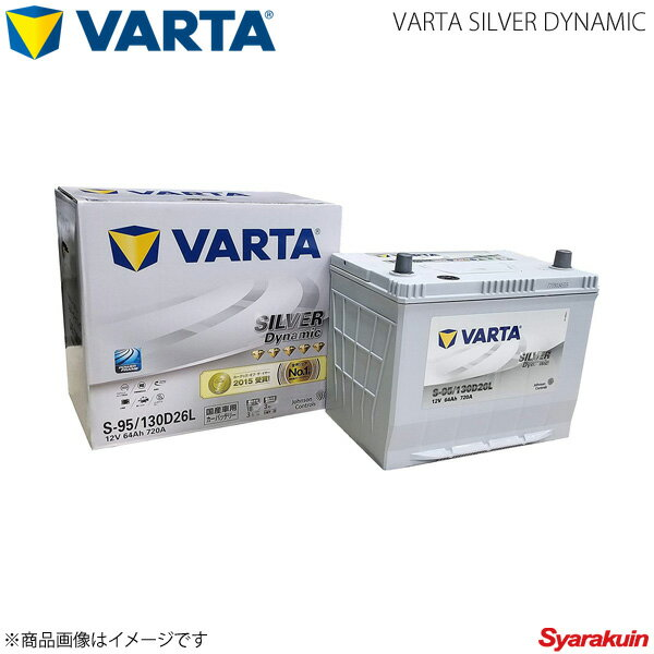 バッテリー, バッテリー本体 VARTA LDA-DJ5FS 2014.01- VARTA SILVER DYNAMIC 130D26L :S-95